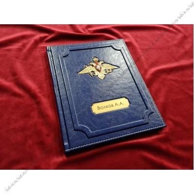 Ежедневник с логотипом Министерство Обороны.