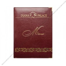 Папки для гостиниц Diana Palace